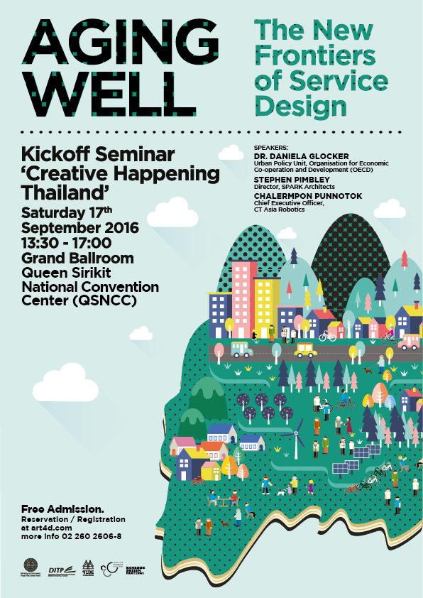 เชิญร่วมงานสัมมนา AGING WELL The New Frontiers of Service Design information