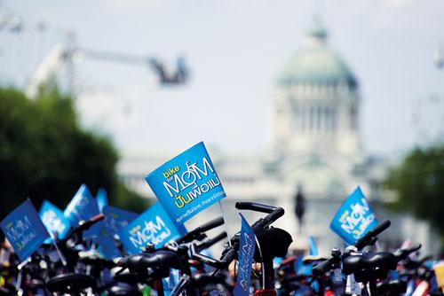 "Let's Bike ! – ปิดเมืองปั่นจักรยาน ""Bike for Mom"""