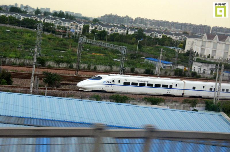 Number in High-speed train project ตัวเลขในโครงการรถไฟความเร็วสูง กรุงเทพฯ-นครราชสีมา