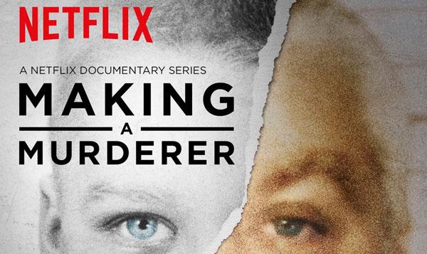 ภาพยนตร์ – Making a Murderer   ปรากฏการณ์สารคดีจาก Netflix