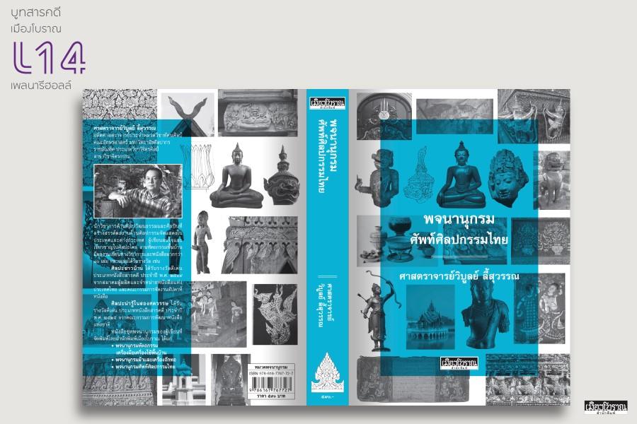 pr-bookexpo21-set-2-02