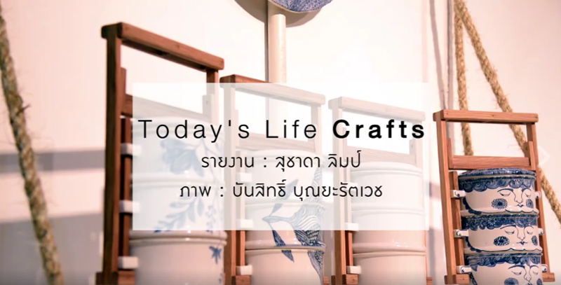 TODAY'S LIFE CRAFT