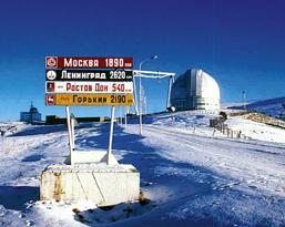 telescope25
