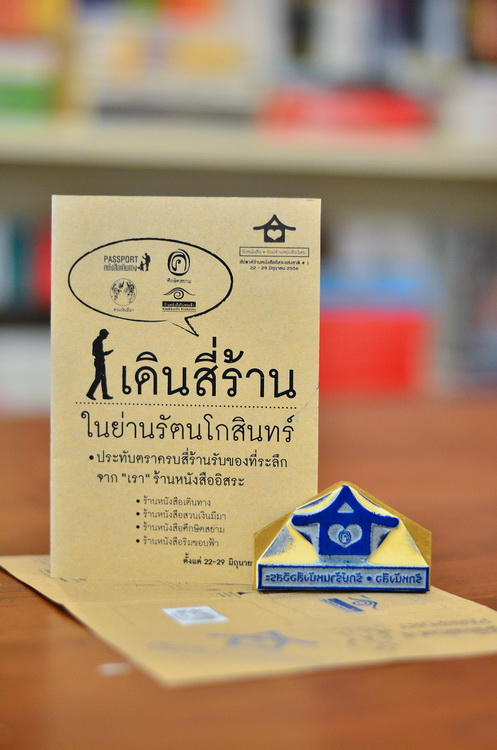walk4book01