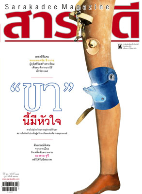 cover312