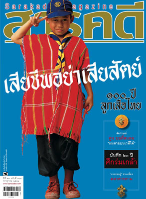 cover317