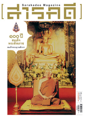 cover343