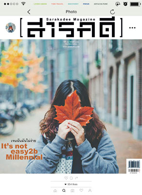 379-cover