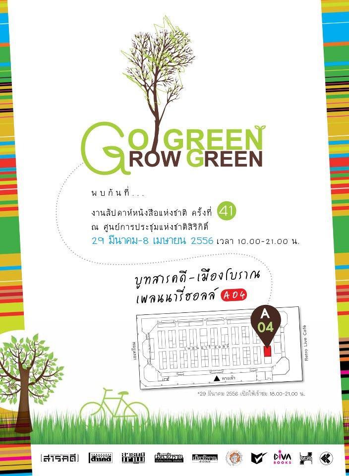 bookfair2013 poster