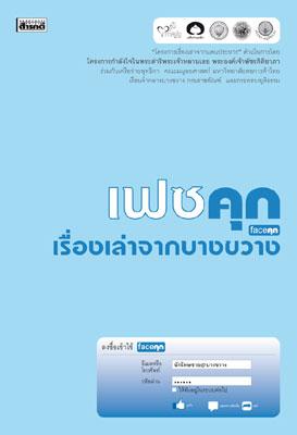 newbook01