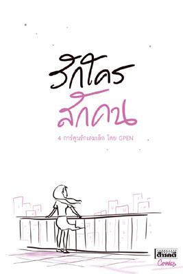 newbook03