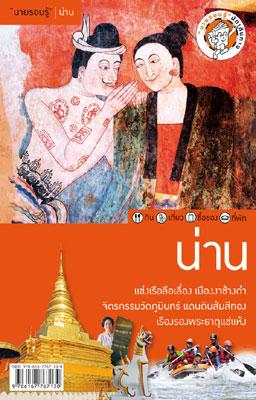 newbook09