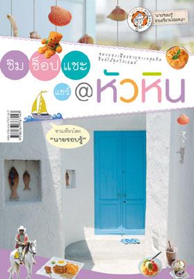 newbook11