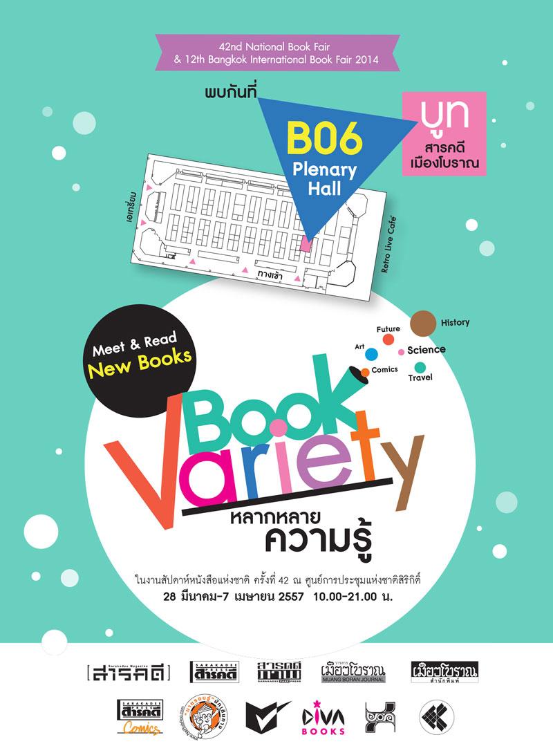 bookfair42
