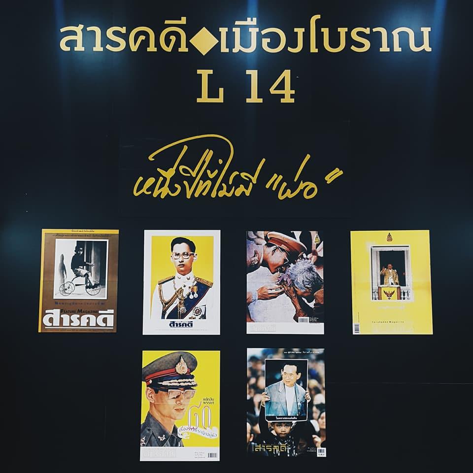 2017bookthai01