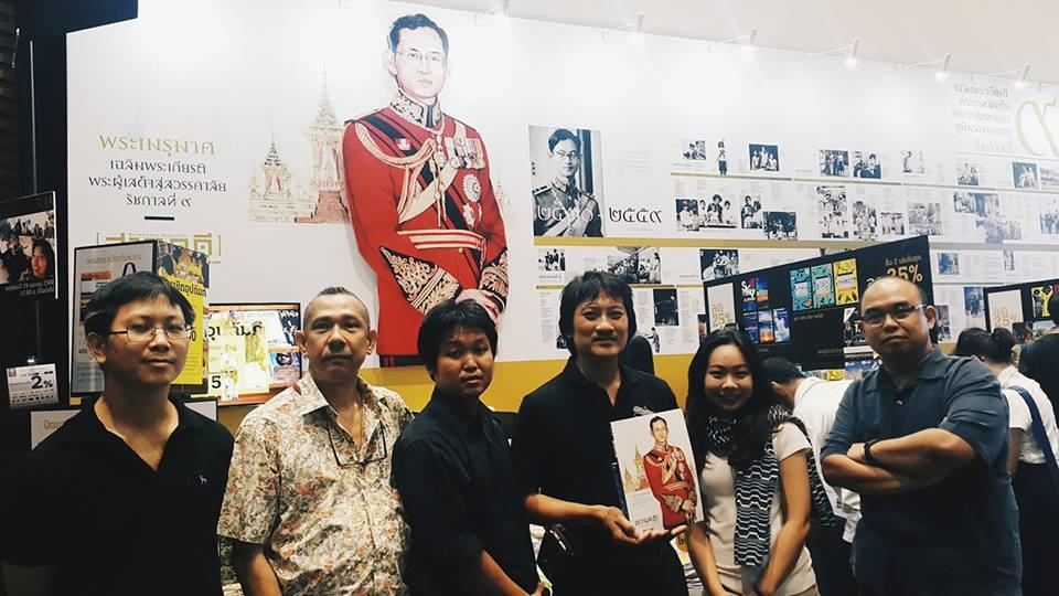 2017bookthai11