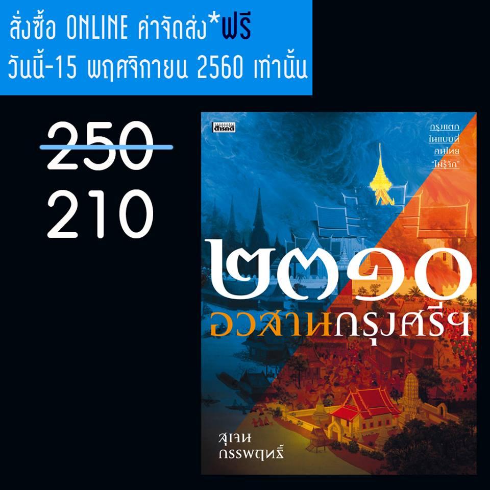 2017newbook01