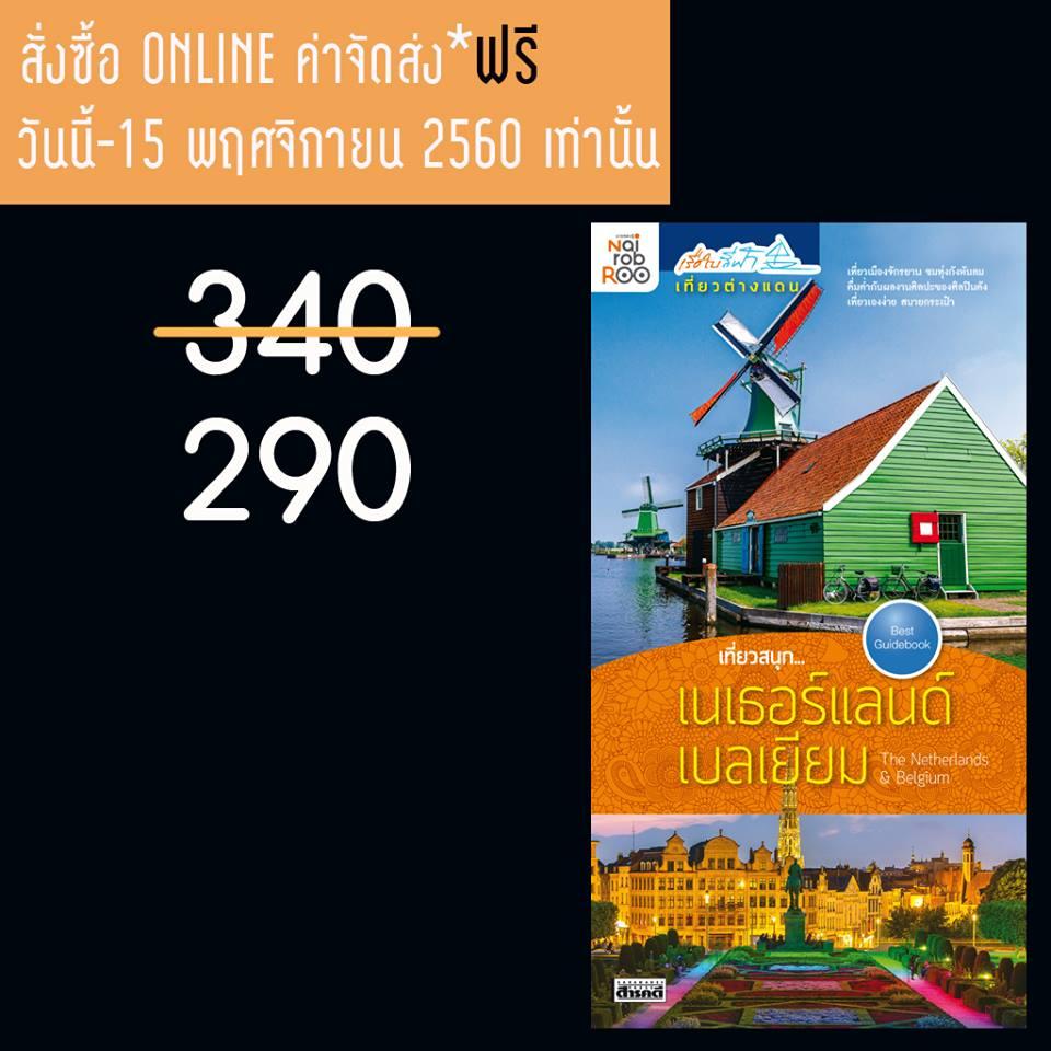 2017newbook06