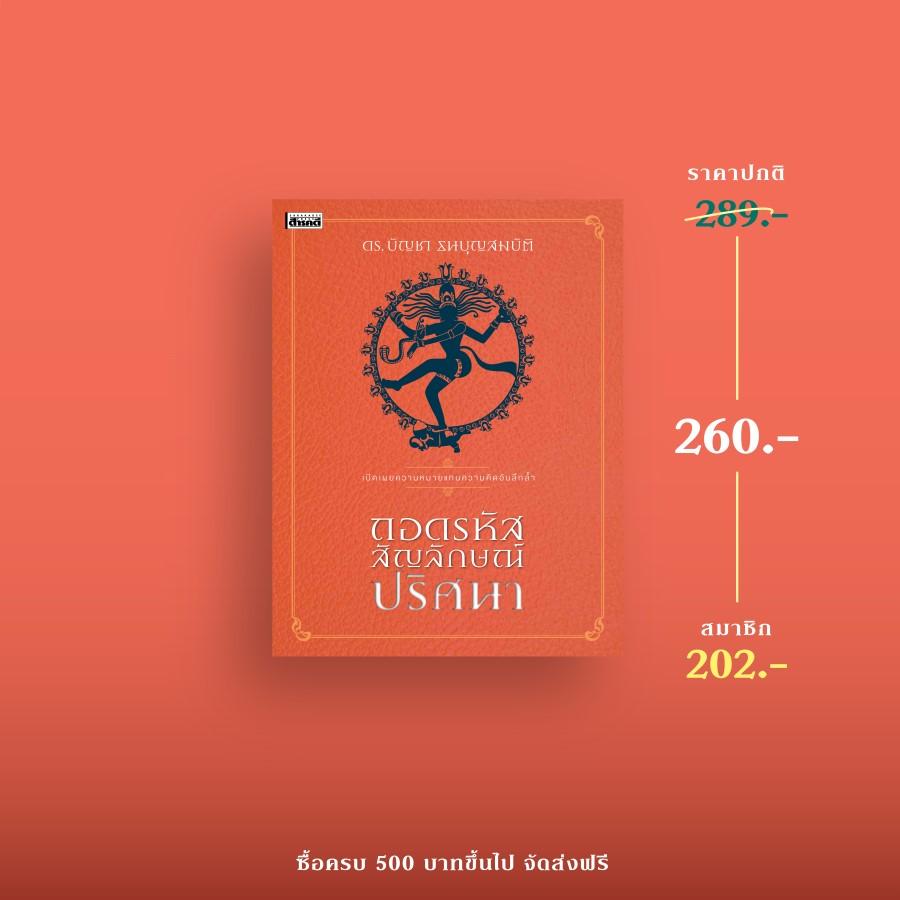 2019bookonline08