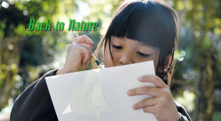 Back to Nature เรื่องเด่นประจำสารคดี ฉบับที่ 409 มีนาคม 2562