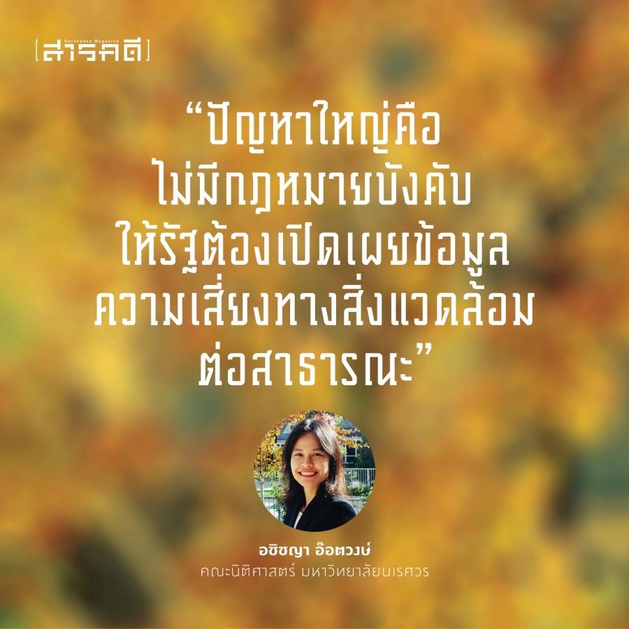achichaya03