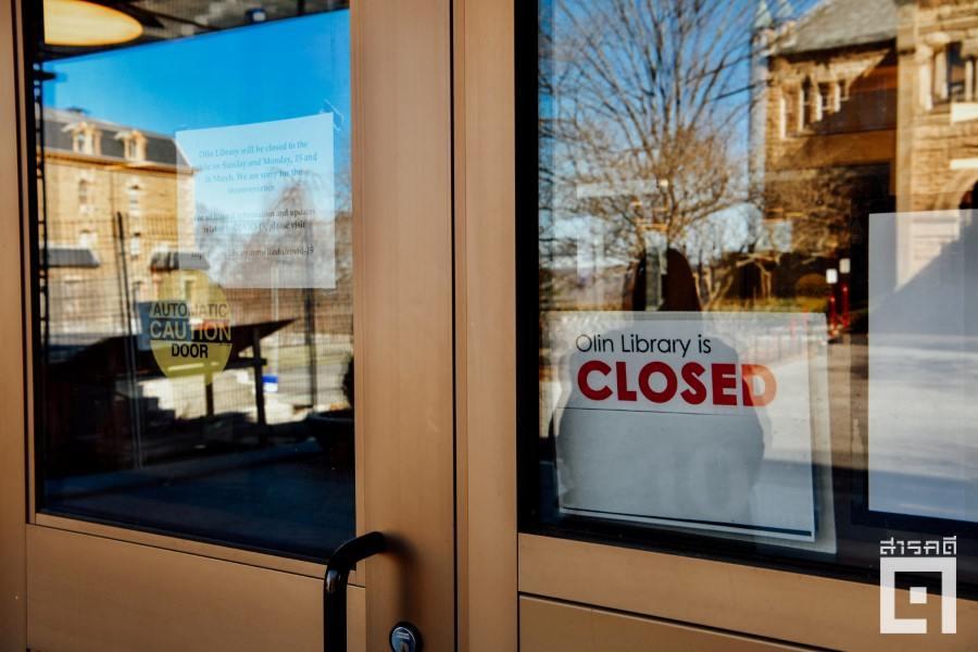 ห้องสมุด Olin ที่ปิดตัวลงอย่างกะทันหันโดยไม่มีกำหนดเปิดกลางเดือนมีนาคม ๒๐๒๐ ท่ามกลางความงุนงงของนักศึกษา