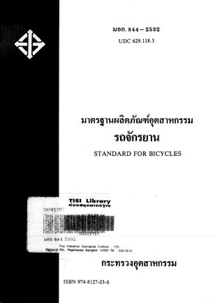 bikestandard01