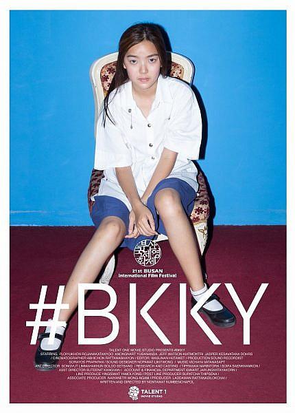 #BKKY ช่วงหัวเลี้ยวหัวต่อของโจ้ เด็กมิลเลนเนียลและสังคมไทย