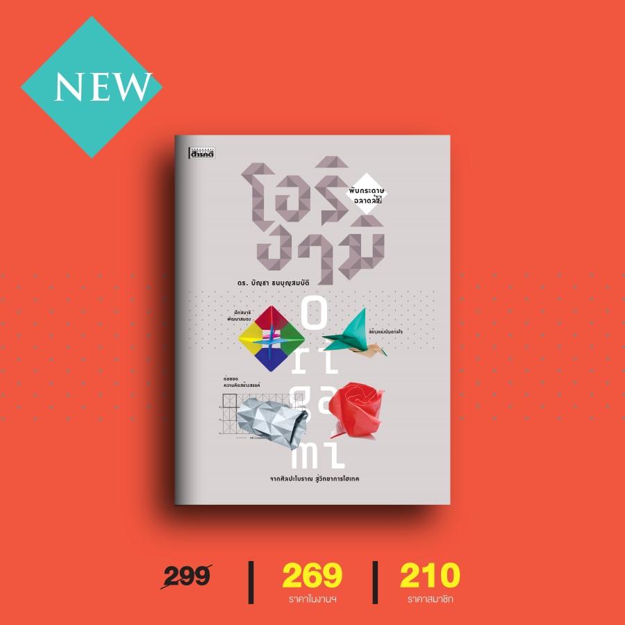 bookexpo2018 5