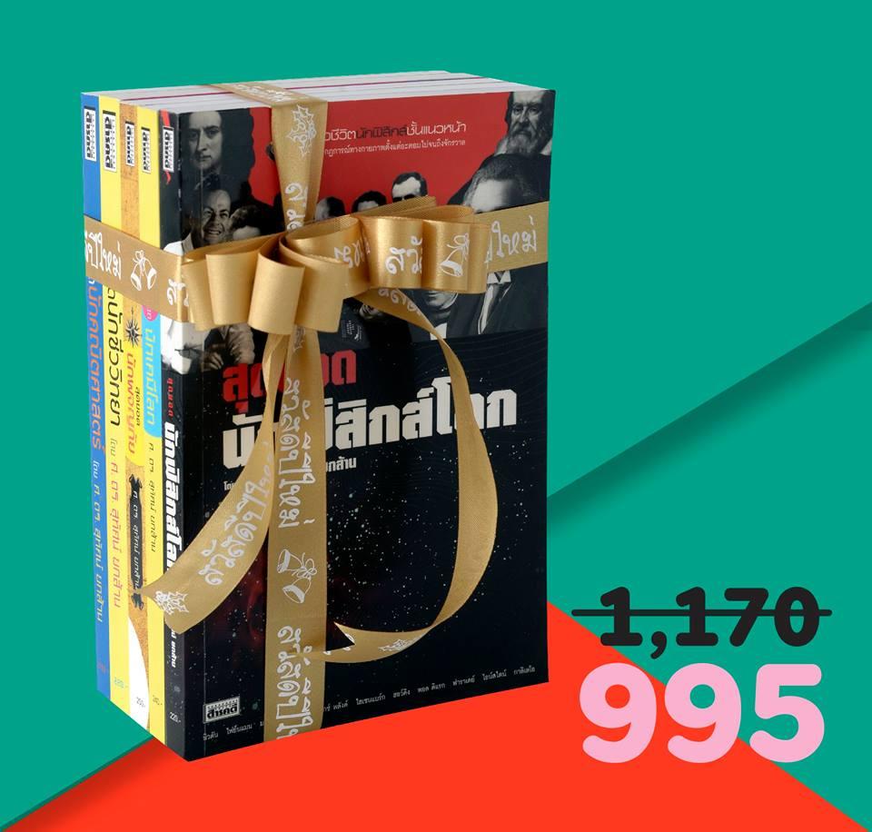 bookforgift04