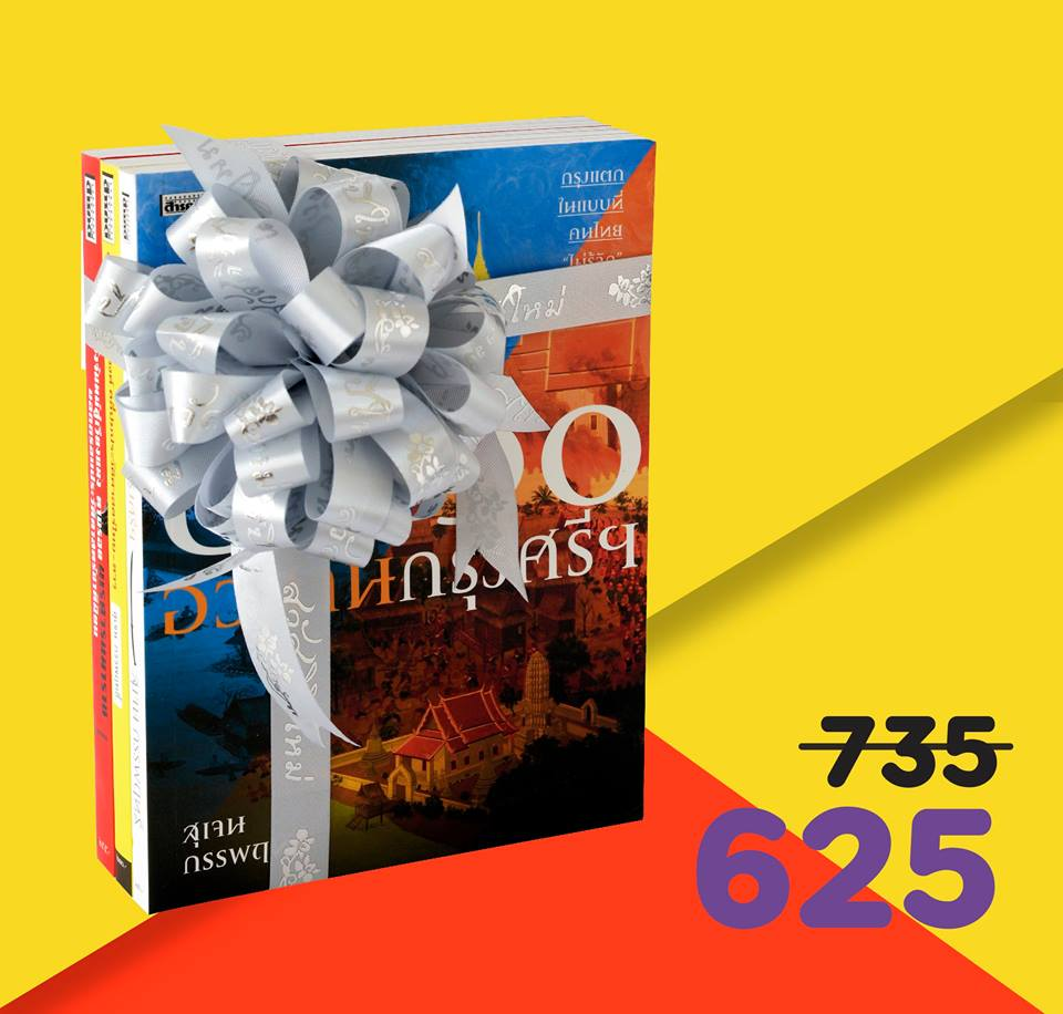 bookforgift05