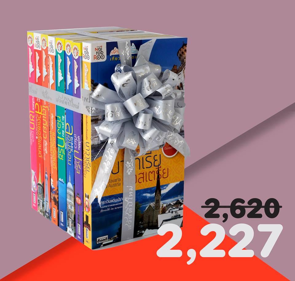 bookforgift10