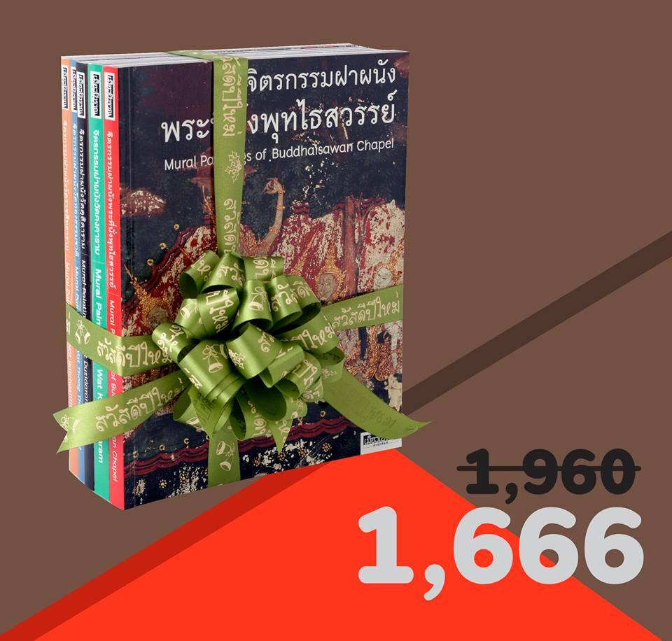 bookforgift12