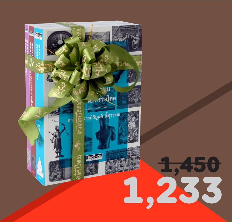 bookforgift13