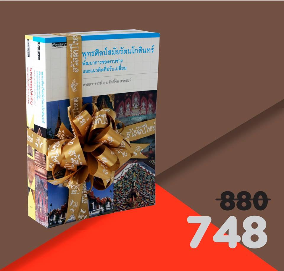 bookforgift14