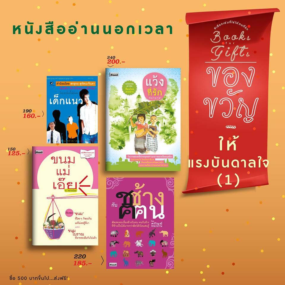 bookgift05