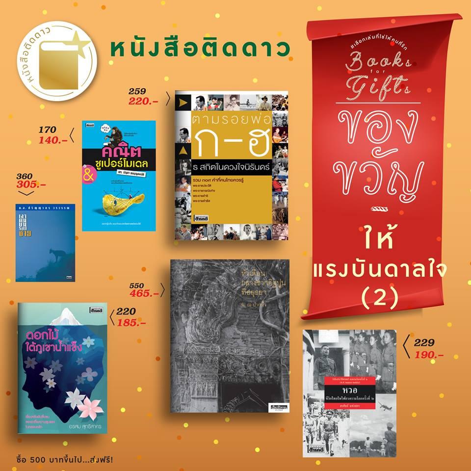 bookgift06