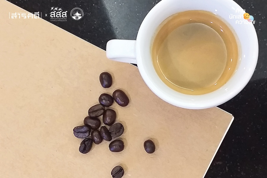 coffee blossoms02