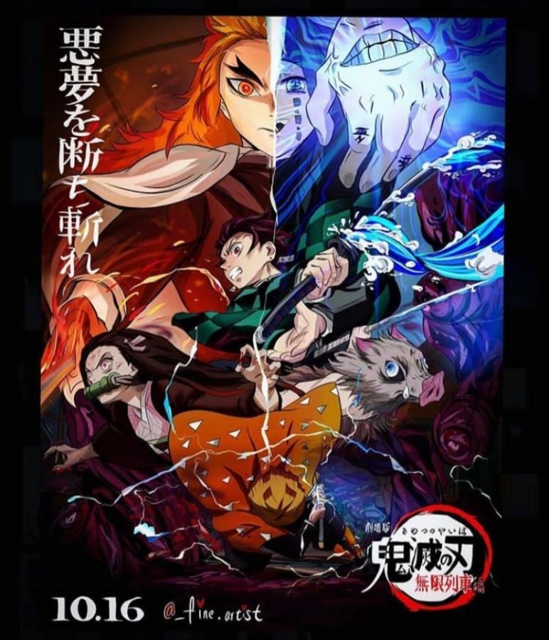 5 ปัจจัยที่หนุน Demon Slayer เป็นหนังทำเงินแห่งปีของญี่ปุ่น