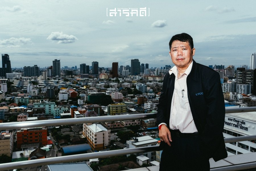 ข่าวการเมืองไทย กับ ดร. มานะ ตรีรยาภิวัฒน์