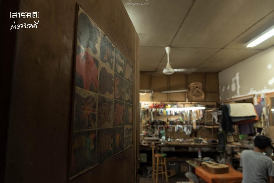 A Life of Guitar Maker : วิรุฬ ทรงบัณฑิต