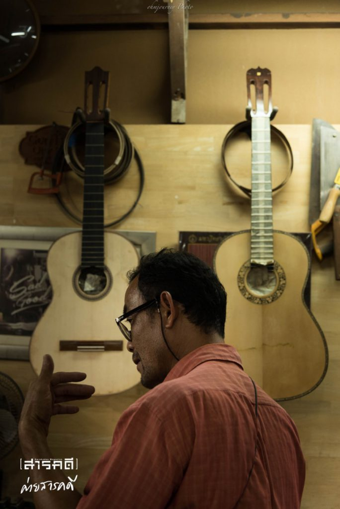 guitarmaker06