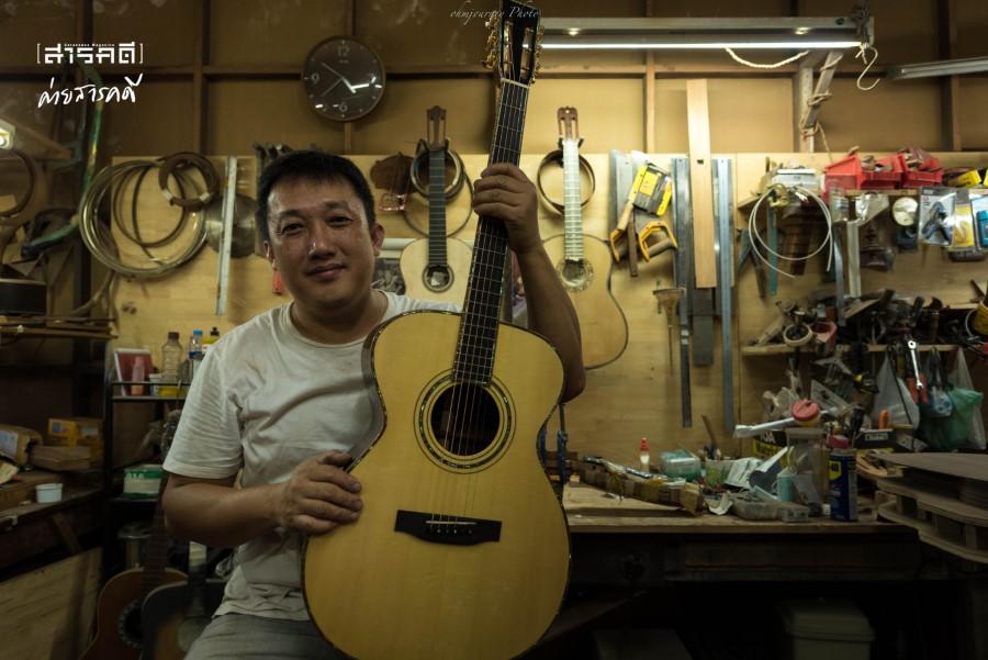 guitarmaker09