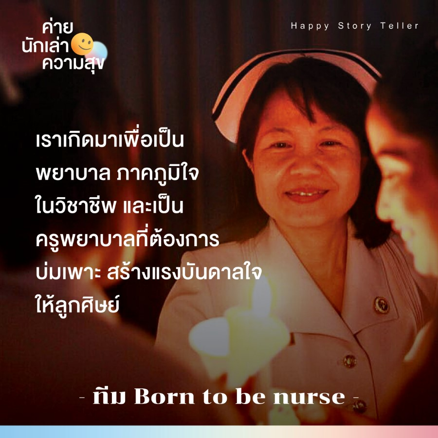 happystory03