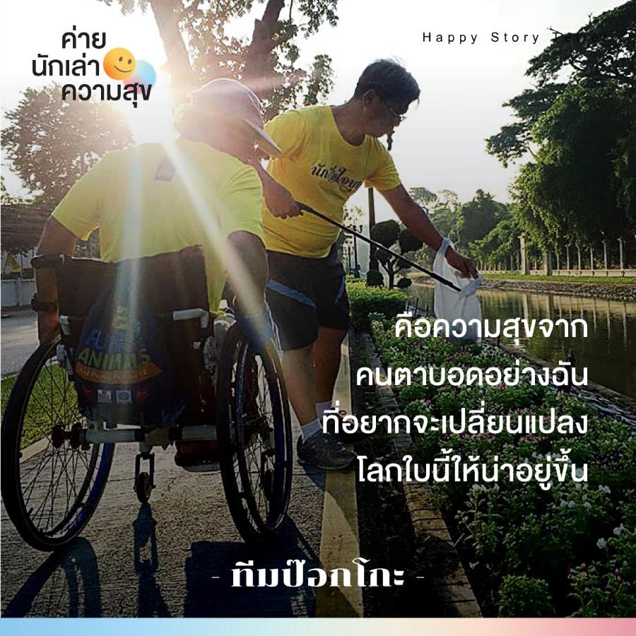 happystory05