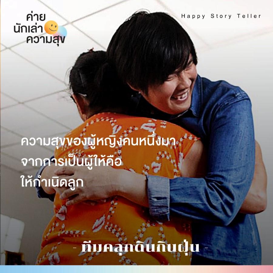 happystory08