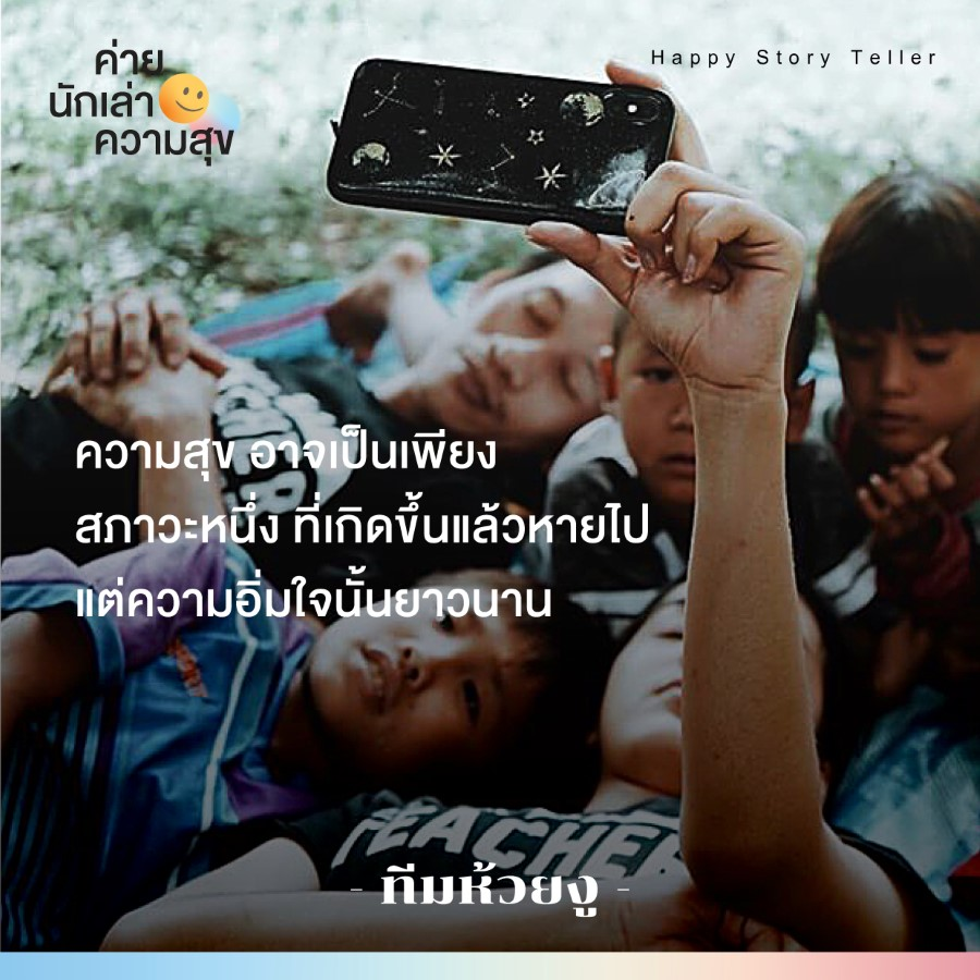 happystory09