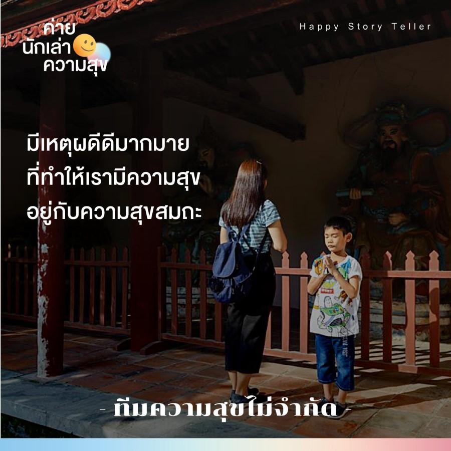 happystory12