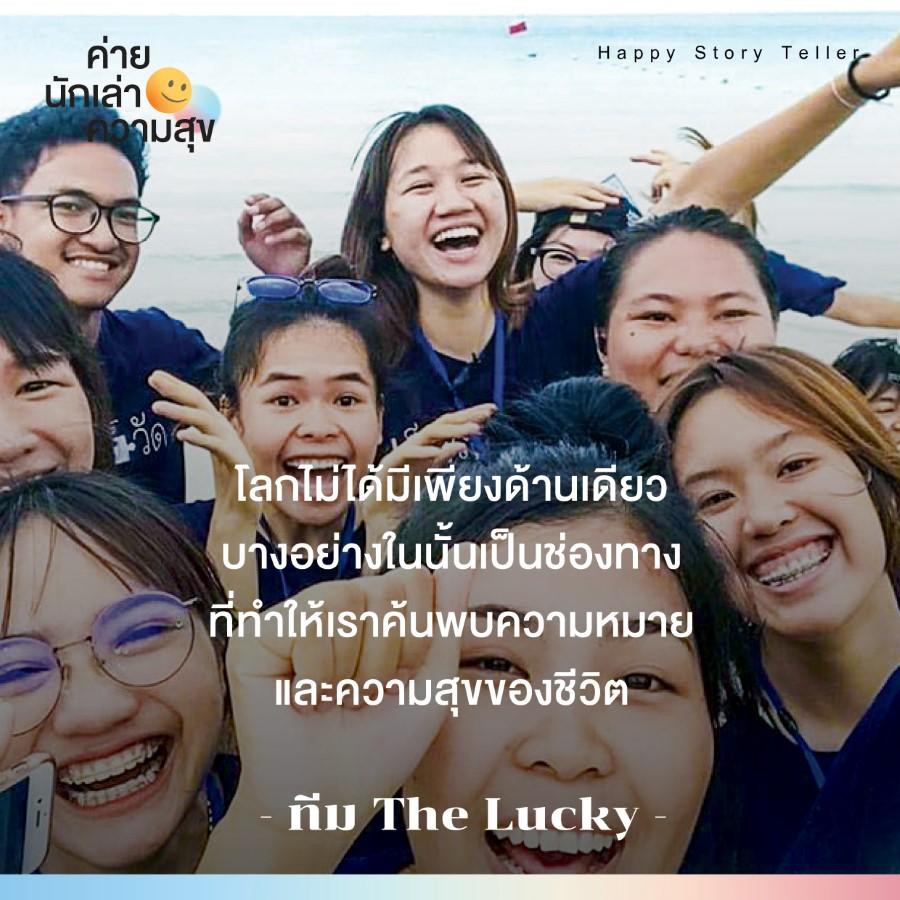 happystory22