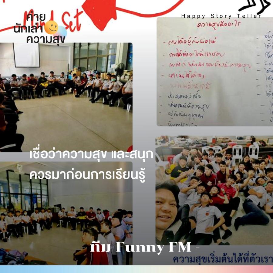 happystory26